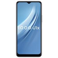 百亿补贴:iQOO U1x 智能手机 6GB+64GB