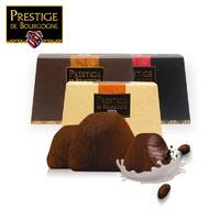 法国进口松露黑巧克力礼盒516g