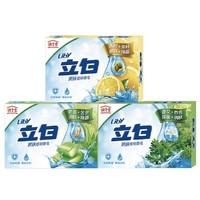 立白 润之素 植物除菌沐浴香皂 100g*3块