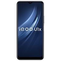 iQOO U1x 4G智能手机 4GB+64GB 全网通 曜光黑