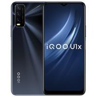 iQOO U1x 4G智能手机 6GB+128GB 全网通 曜光黑