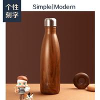simple|modern时尚户外运动隔热保冷杯便携时尚可乐瓶保温水杯子 樱木纹500ml