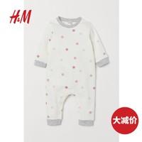 HM 童装男婴幼童衣服连身衣包屁衣 52码有货