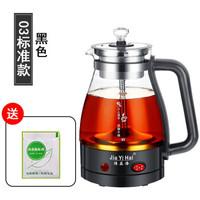 高硼硅玻璃加厚煮茶器