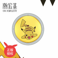 潮宏基宝可梦联名款黄金金币金钞皮卡丘杰尼龟0.2克投资金币 F