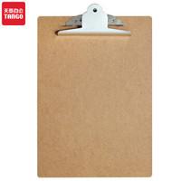 天章办公(TANGO)A4原木质感金属蝴蝶夹书写板夹文件夹票据资料夹密度板夹/棕色/探戈系列办公文具 *44件