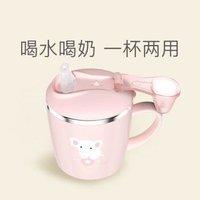 威仑帝尔儿童水杯鸭嘴学饮杯 粉红色 210ml