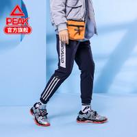 匹克运动长裤男2020新款时尚字母印花梭织长裤跑步潮流休闲卫裤