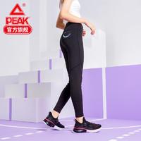 【态极2.0乐活系列】匹克运动长裤女2020夏季新款透气潮流健身裤