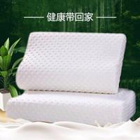 枕头芯颈椎枕头记忆棉枕记忆枕单双人礼物大颗粒太空枕单个装