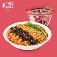 和厨 方便速食面 湖北武汉热干面4盒