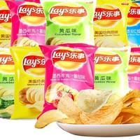 Lay's 樂事  隨機口味薯片 12g*8