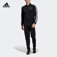 adidas 阿迪达斯  MTS B2BAS  男子运动套装(裤子+上衣)