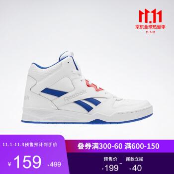 Reebok 锐步 ROYAL BB4500 男子篮球鞋 *3件