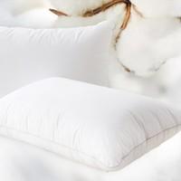 双11预售 : BEYOND 博洋 全棉抑菌防螨低枕 48*74*15cm 一对装