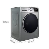 Whirlpool 惠而浦 EWFC406220RS 10公斤 滚筒洗衣机