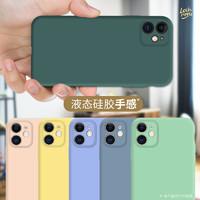 湖纹 iPhone苹果11系列 硅胶手机壳