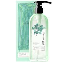 植观(Nattitude)氨基酸洗发水去屑止痒洗发水251ml适合油性头屑头痒发质 *2件