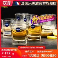 乐美雅玻璃杯套装家用水杯茶杯加厚简约可爱果汁杯耐热客厅杯6只