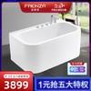 法恩莎高光亚克力 1.4米普通独立 五件套浴缸 家用成人澡盆FW026Q