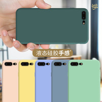 湖纹 苹果iphone7-8plus系列 硅胶手机壳