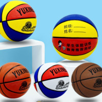 3-7号儿童篮球