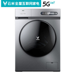 VIOMI 云米 WM10FM-G1B 洗烘一体机 10KG