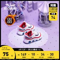 安踏儿童闪灯鞋男女2020秋婴童鞋软底学步鞋亮灯 *4件