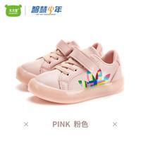 儿童运动鞋2020秋季新款防滑软底休闲鞋