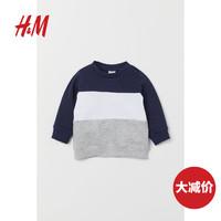 H&M童装 男婴秋冬款 幼童男可爱洋气长袖纯棉宝宝卫衣0743904
