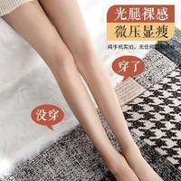 PinCai 品彩 R8002 女士连裤袜 50d 3条装