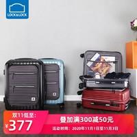 乐扣乐扣 时尚轻便电脑拉杆箱 商务万向轮旅行行李箱 20寸 LTZ960