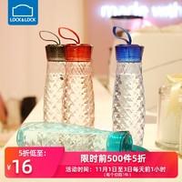 乐扣乐扣 宝石水杯运动旅行男女情侣杯塑料时尚透明 550ml HLC647