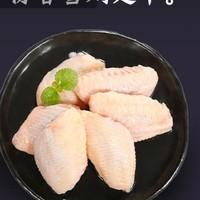 spring show 春雪食品 鸡翅中 4斤