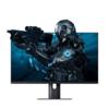 MI 小米 XMMNT245HF 24.5英寸 显示器 144Hz 黑色