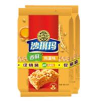 徐福记 沙琪玛 香酥鸡蛋味 160g*6袋