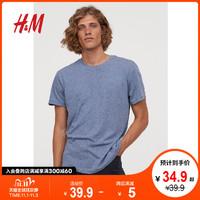 HM DIVIDED男装T恤短袖白上衣2020秋季新款纯棉圆领打底衫0685816