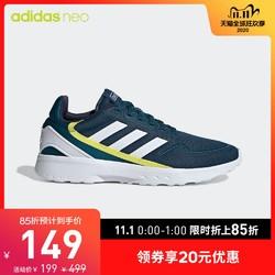 阿迪达斯官网 adidas neo NEBZED 男子休闲运动鞋EG3696