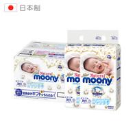 Moony 尤妮佳 Natural 皇家系列 婴儿纸尿裤 日版 NB63*2包 +凑单品