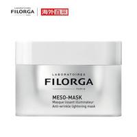 FILORGA 菲洛嘉 十全大补极致精华面膜 50ml