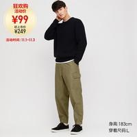 男装 EZY宽腿工装束脚运动裤(工装裤) 425871