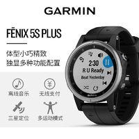Garmin佳明FENIX5S Plus户外运动健身瑜伽时尚商务支付智能手表