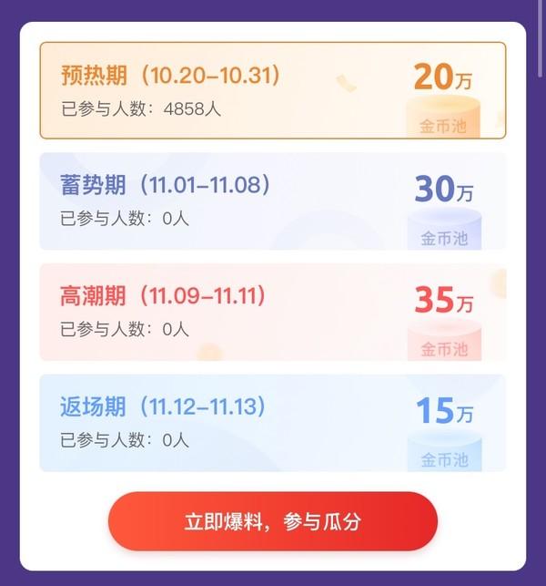 神秘大奖揭晓,发爆料争做锦鲤本鲤~