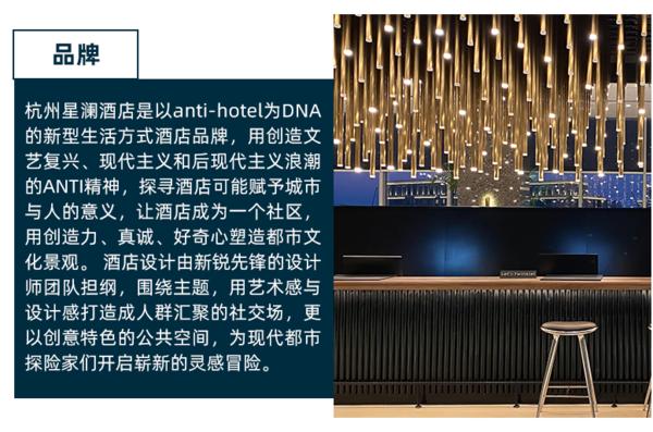 周末/节假日不加价!杭州星澜酒店豪华城景/江景房1-2晚套餐