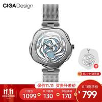 玺佳机械表 CIGA Design丹麦玫瑰手表女 设计师玫瑰花型女表 时尚女士手表 女表