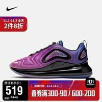 耐克 女子 NIKE AIR MAX 720 SE 运动鞋 CD0683 CD0683-400 36.5