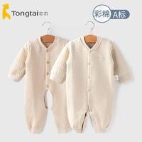 童泰婴儿保暖连体衣哈衣服秋冬长袖和尚服