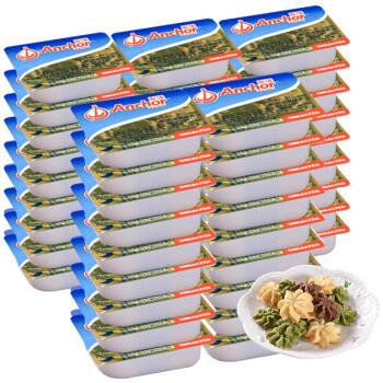 安佳小盒黄油50粒新西兰进口食用动物性黄油面包饼干烘焙原材料 咸味50盒