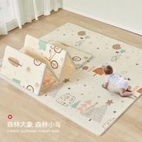 曼龙爬行垫可折叠宝宝儿童地垫XPE环保爬爬垫加厚家用婴儿客厅 摩尼庄园+旅途游戏196*177*1.5cm加厚款