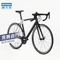迪卡侬官方旗舰店骑行弯把赛车22速禧玛诺Ultra900公路车自行车RC 8560773 19款XS